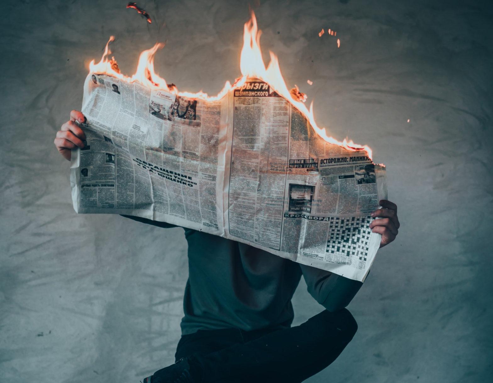 익숙한 것들과의 결별, 광고 중독을 끊어야 저널리즘이 산다.